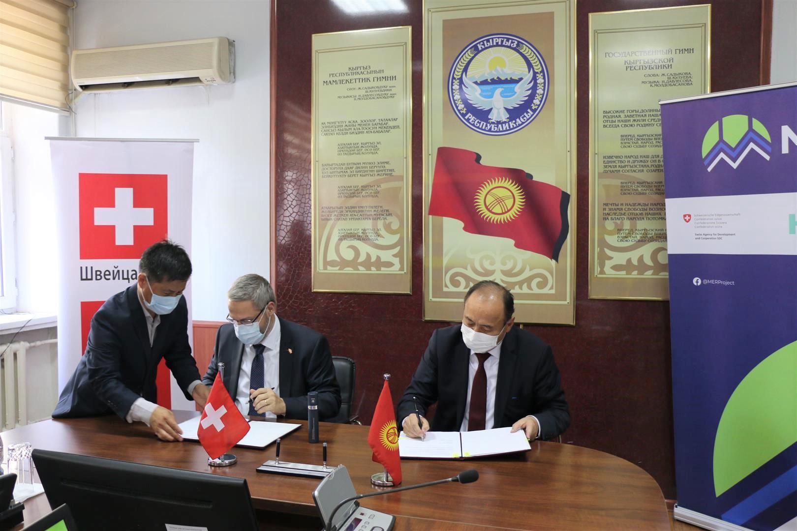 Signature de la convention de la troisième phase du projet MER