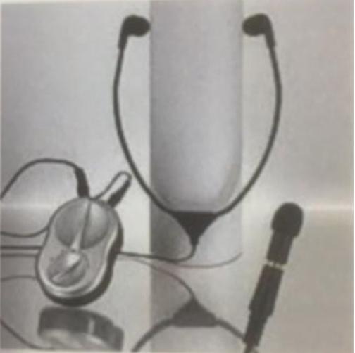 Amplificateur de voix